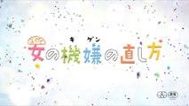 ONNA NO KIGEN NO NAOSHI KATA (2019) Trailer VO - JAPAN