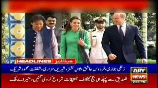 ARY News Headlines   Maulana seeks honourable way out' Rasheed   2PM   15 OCT 2019