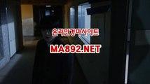온라인경마사이트 온라인경마사이트 MA892 NET 사설경마사이트