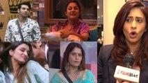 Bigg Boss 13: Kishwar Merchan talks on BB contestant Paras Chhabra, Shehnaaz & other | FilmiBeat