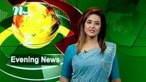 NTV Evening News | 15 October 2019