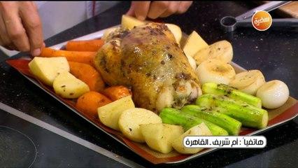 دجاج روستيد مع البطاطس - كوكتيل الجوافة بالرمان - نجريسكو   الشيف (حلقة كاملة)
