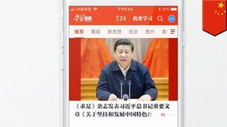 Chinese propaganda app on Xi harvests data from users' phones
