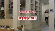 사설경마사이트 일본경마 ma~892~net 사설경마정보 온라인경마사이트