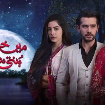 Main Khwab Bunti Hon Episode @68 HUM TV Drama 15th October 2019