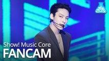 [예능연구소 직캠] SF9 - RPM (ZUHO), 에스에프나인 - RPM (주호) @Show! Music Core 20190713