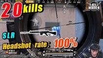 DK不求人刺激战场和平精英:这局求哥的SLR爆头率竟有100% 三级头盔完全挡不住