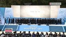Busan-Masan Democratic Protests ceremony