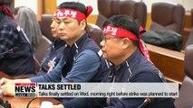 Seoul Metro labor union reaches last-minute agreement with Seoul Metro
