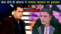 Koena Mitra ACCUSES Salman Khan For Defending Shehnaz Gill | Bigg Boss 13