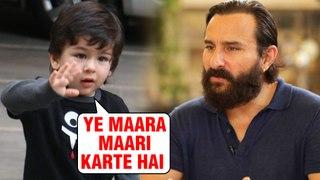 Taimur Ali Khan's EPIC REACTION On Saif Ali Khan's Film Laal Kaptaan