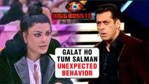 Koena Mitra INSULTS Salman Khan For Supporting Katrina Kaif Shehnaz Gill | Bigg Boss 13