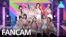 [예능연구소 직캠] WJSN - Boogie Up, 우주소녀 - Boogie Up @Show! Music Core 20190706