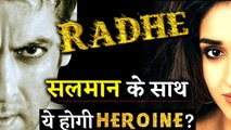 Who Will Be Salman Khan's Heroine In RADHE- India's Most Wanted Cop_