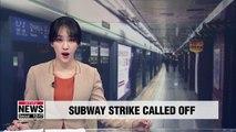 Seoul metro labor union calls off three-day strike at last minute