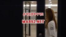 경마배팅 인터넷경마사이트 MA>892] NET 온라인경마사이트