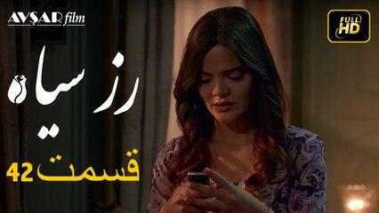 42  سریال ترکی رزسیاه دوبله فارسی قسمت