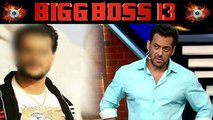 Bigg Boss 13: This Bhojpuri actor to enter as Wild Card in Salman Khan's show | FilmiBeat