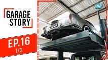 Garage Story | Tonkit Garage | 17 ต.ค. 62 (1/3)