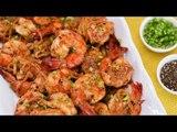 Black Pepper Prawns Recipe | Yummy PH