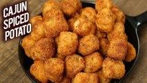 | Best Appetizer In 15 Minutes |McCain Chilli Garlic PotatoBites