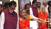 Amitabh Bachchan & Jaya Bachchan attend exhibition together; Watch video | FilmiBeat
