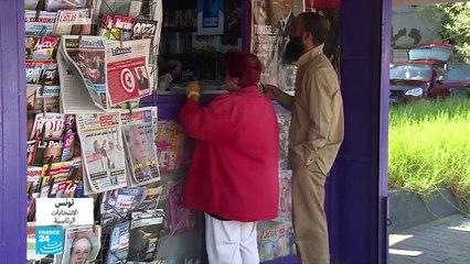 التونسيون فخورون بديمقراطيتهم بعد انتخاب رئيس جديد للبلاد