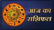 Aaj Ka Rashifal 17 October 2019 DAINIK RASHIFAL   Daily Bhavishyafal   Today's Horoscope   Boldsky