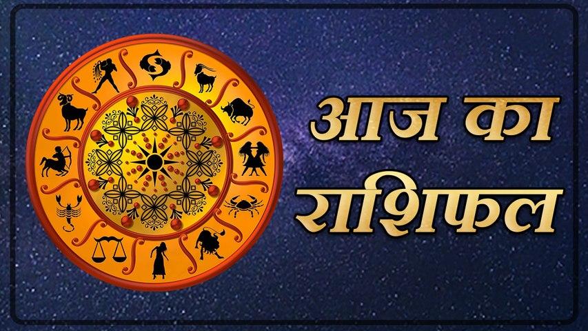 Aaj Ka Rashifal 17 October 2019 DAINIK RASHIFAL | Daily Bhavishyafal | Today's Horoscope | Boldsky