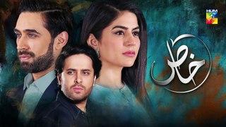 Khaas Episode 27 Promo HUM TV Drama