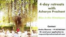 Acharya Prashant : How to use the mind fully?