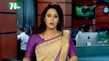 NTV Shondhyar Khobor|16 October 2019