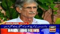 ARYNews Headlines |Ishaq Dar assets' case adjourned till October 23| 10PM | 16 Oct 2019