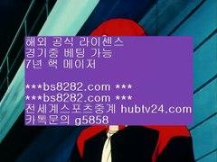 그래프먹튀검증 aa bs8282 com ▶ ◀ 네이버스포�