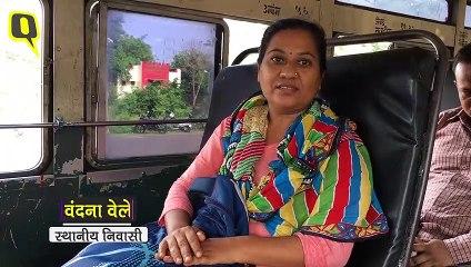 महाराष्ट्र: 'मूलभूत सुविधाओं को छोड़ दूसरे कामों में लगी सरकार'