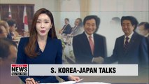 Prime Ministers of S. Korea and Japan could meet in Tokyo on October 23 or 24: Kyodo News