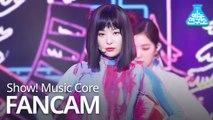 [예능연구소 직캠] Red Velvet - Zimzalabim (Seulgi), 레드벨벳 - 짐살라빔 (슬기) @Show! Music Core 20190629