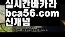 【적토마블랙】【로우컷팅 】ᖵ온라인고스톱ᖵ【www.ggoool.com 】ᖵ온라인고스톱ᖵಈ pc홀덤ಈ  ᙶ pc바둑이 ᙶ pc포커풀팟홀덤ಕ홀덤족보ಕᙬ온라인홀덤ᙬ홀덤사이트홀덤강좌풀팟홀덤아이폰풀팟홀덤토너먼트홀덤스쿨કક강남홀덤કક홀덤바홀덤바후기✔오프홀덤바✔గ서울홀덤గ홀덤바알바인천홀덤바✅홀덤바딜러✅압구정홀덤부평홀덤인천계양홀덤대구오프홀덤 ᘖ 강남텍사스홀덤 ᘖ 분당홀덤바둑이포커pc방ᙩ온라인바둑이ᙩ온라인포커도박pc방불법pc방사행성pc방성인pc로우바둑이pc게임성인바둑