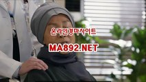 온라인경마사이트 사설경마정보 MA#892# NET 일본경마사이트