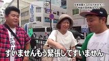 【ゴリパラ見聞録】岩手県・松尾鉱山跡を激写する旅【前編】