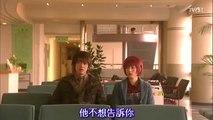 日劇 » Q10機器女友09