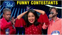 Indian Idol 11 Auditions FUNNY Contestants Singing Dancing With Neha Kakar Anu Malik Vishal Dadlani