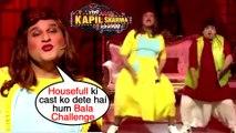 Krushna Abhishek, Kiku Sharda Take Akshay Kumar's BALA Challenge | The Kapil Sharma Show Housefull 4