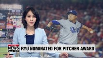 LA Dodgers' Ryu Hyun-jin nominated for MLBPA Outstanding Pitcher award
