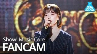[예능연구소 직캠] BEN - 180 Degree, 벤 - 180도 @Show Music Core 20181222