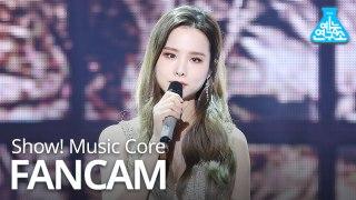 [예능연구소 직캠] SOLJI - Have yourself a merry little christmas , 솔지 @Show Music Core 20181222
