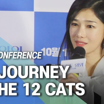 [Showbiz Korea] 'The Journey of the 12 Cats(오늘도 위위)'! a family trip with her twelve cats