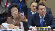 """[국정감사 현장영상] 윤석열, 이은재 질의에 """"답변 안 하겠다"""" / YTN"""