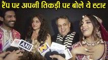 Ananya Panday,Kartik Aaryan & Bhumi Pednekar talk about  Pati Patni Aur Woh  | FilmiBeat