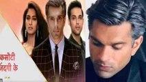 Karan Singh Grover says goodbye to Kasautii Zindagii Kay 2,Here's why | FilmiBeat